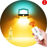 智能无线遥控小夜灯插电卧室床头插座带插头开关家用摇控暗灯台灯