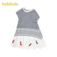 【券后预估价:57.1】巴拉巴拉女童裙子儿童连衣裙夏装大童印花可爱时尚条纹女