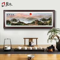 客厅背景墙画山水画万里长城壁画办公室装饰挂画国画