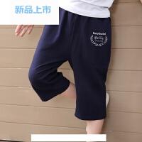 男童短裤休闲中裤薄款纯棉宽松童装中大童夏季七分裤儿童运动裤子