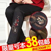 60中老年人冬装女加厚加绒70老人妈妈松紧腰棉裤80岁奶奶宽松长裤