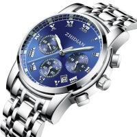 多功能休闲手表男士手表精钢带夜光石英表男表