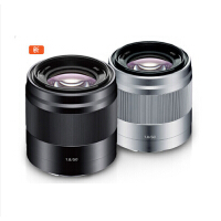 SONY索尼SEL50F1.8 NEX系列 微单定焦镜头E50F1.8行货E501.8OSS