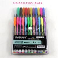 日韩创意 水粉笔闪光笔荧光笔 48色金属笔套装黑卡DIY相册笔