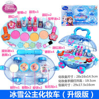 儿童化妆品套装女孩公主彩妆盒口红女童玩具3-6-7-10岁儿童节礼物
