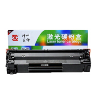 神州正印硒鼓适用于HP1020打印机硒鼓hp1010 1018 m1005mfp HP1020plus墨盒