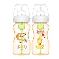 奶瓶耐摔胀气150ml/270ml 宽口径PPSU婴儿