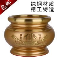 纯铜香炉线香炉台湾全铜佛字莲花立香炉供佛檀香炉熏香炉家用佛具