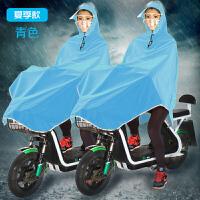 太空面罩电动自行车雨衣自行车雨披加大单人雨衣