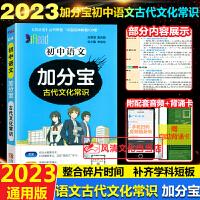 新概念阅读课外文言文拓展训练八年级初二文言文阅读训练2020版