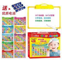 儿童有声图书宝宝幼儿早教发声挂图画板汉语拼音有声挂图0-2-3-6