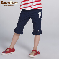 【3件3折 到手价:137】Pawinpaw卡通小熊童装夏款女童五分裤中大童花边裤子绣花可爱