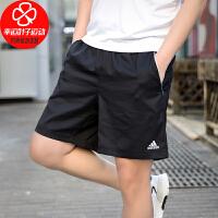Adidas/阿迪达斯短裤男新款宽松舒适透气休闲五分裤跑步健身训练运动短裤O04785