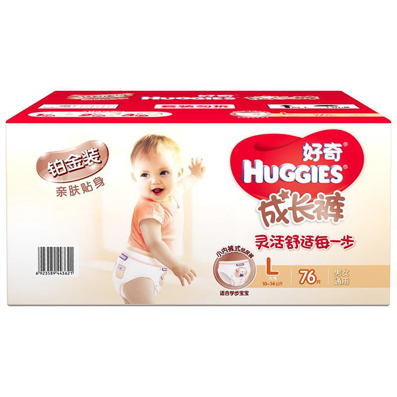 [当当自营]好奇(Huggies) 铂金装成长裤箱装 大号L76片 【10-14kg】