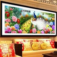 绣好的十字绣成品花开富贵孔雀牡丹花卉图富贵孔雀客厅挂画 1.5米 150*60cm