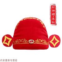 冬季男女宝宝唐装帽财神棉帽状元帽满月满百满周岁红色帽子古装造型帽秋冬新款 适合1-24个月