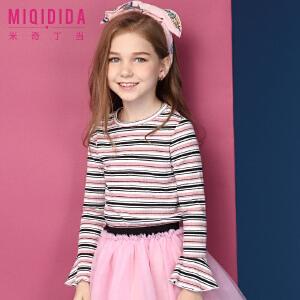 米奇丁当童装喇叭袖打底衫 2018春装新款中大女童条纹修身长袖T恤