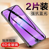 苹果7plus钢化膜iphone6手机贴膜xr/x/max/5s/5/6/6s/7/8/plus抗蓝光iPhonex玻