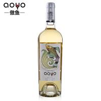 傲鱼AOYO智利原瓶进口红酒 鱼王长相思精酿干白葡萄酒750ml*1