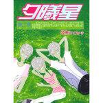 【包邮】夕曦星 公主Snow 上海三联书店 9787542621825