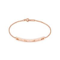【当当自营】 蒂芙尼(Tiffany & Co.) 镶钻石镂空数字18K玫瑰金手链 GRP07000