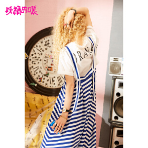 【低至1折起】妖精的口袋ulzzang两件套2018新款纯棉海军风条纹套装裙女