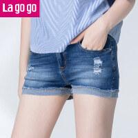 【3折价55.2】Lagogo2017夏季新款时尚百搭卷边牛仔短裤女显瘦破洞弹力牛仔裤