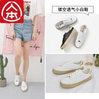 人本夏季透气小白鞋女 夏季平底百搭镂空休闲板鞋 学生韩版白鞋子
