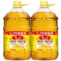 鲁花5S压榨一级花生油5.7L*2 食用油 粮油