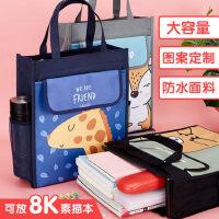 杰利 美�g袋素描袋�W生手提拎��袋�a�n袋�和�三用�p肩包�a�n包可放8k美�g包�和�斜挎包�a�包