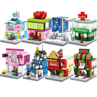 兼容乐高积木男孩益智力拼装房子玩具儿童小颗粒拼插迷你城市街景