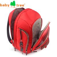 babytree多功能妈咪包 双肩大容量妈妈包 环保母婴包 孕妇待产包