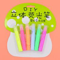 立体3D荧光笔韩国神奇泡泡果冻笔6色泡沫染发笔创意立体DIY笔