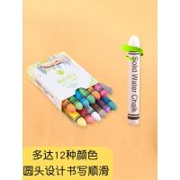 水溶性无尘无毒彩色粉笔教师家用儿童白色粉笔黑板墙膜笔板擦套装