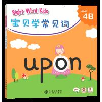 Sight Word Kids 宝贝学常见词 Level 4B