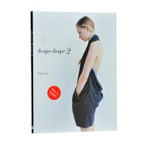 Drape Drape 2 褶裥 2 服装裁剪 佐藤久子 服装设计作品集书