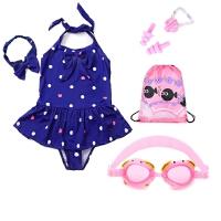儿童泳衣女孩连体波点爱心宝宝温泉女童公主泳装婴儿游泳衣送发带