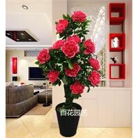 牡丹花树仿真花客厅大型假花盆栽盆景落地绿植物塑料装饰花艺SN5895
