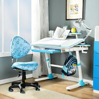 好事达 儿童学习书桌椅可升降桌椅套装带书架