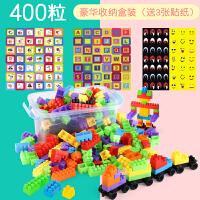 儿童礼物儿童塑料宝宝积木1-2周岁7-8-10拼装拼插男女孩3-6岁智力玩具儿童礼物