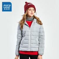 [限时抢:164元,真维斯狂欢再续10.18-21]真维斯女装 冬装新款 化纤连帽羽绒外套