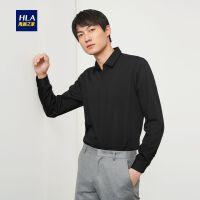 HLA/海澜之家简约净色长袖衬衫2019冬季新品舒适反面拉绒长衬男