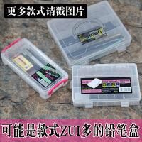 透明素描铅笔盒 文具盒 工具箱学生收纳盒大容量美术笔盒专用