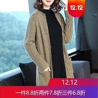 针织衫女开衫秋冬韩版粗毛线衣羊毛中长款过膝毛衣外套女