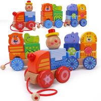 实木制婴幼儿童男孩子小火车玩具形状拼图积木女宝宝拖拉学步小车