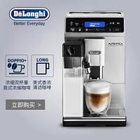 Delonghi/德龙 ETAM29.660.SB全自动进口家用咖啡机进口 现磨