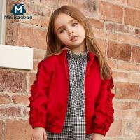 【2件4折】迷你巴拉巴拉女童宝宝飞行夹克春新款儿童荷叶袖防风短款外套