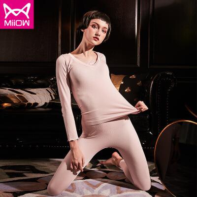 猫人套装保暖内衣女冬薄款美体塑身棉毛衫性感打底紧身秋衣秋裤