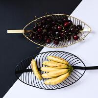 北欧简约手工异形金属树叶水果篮糖果零食收纳篮茶几餐桌果盘摆饰