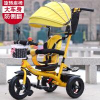 儿童三轮车脚踏车1-3-6岁大号单车童车自行车男女宝宝手推车